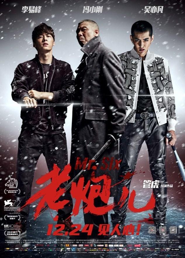 زیرنویس فیلم Mr. Six 2015
