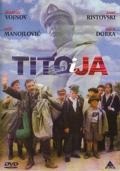 زیرنویس فیلم Tito and Me (Tito i ja) 1992