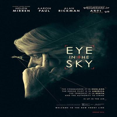 زیرنویس فیلم Eye in the Sky 2015