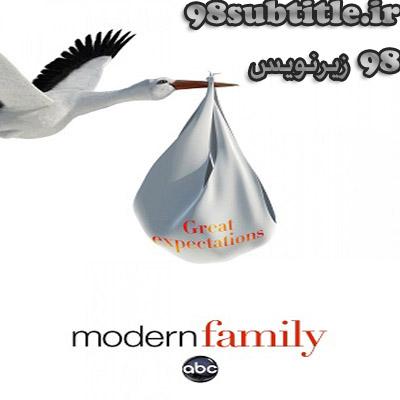 زیرنویس سریال Modern Family