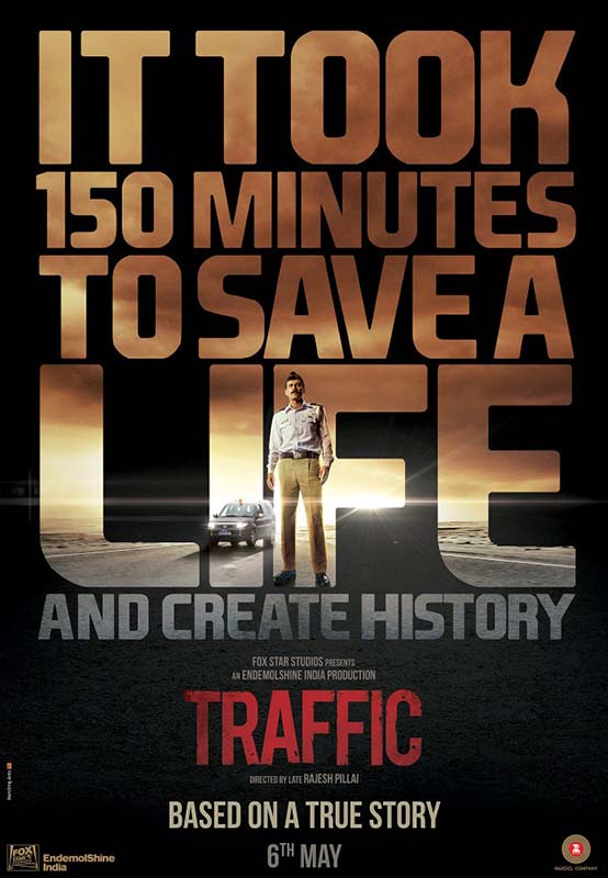 زیرنویس فیلم Traffic 2016