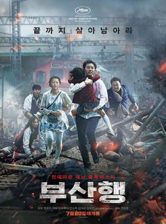 دانلود زیرنویس فارسی فیلم Train To Busan 2016