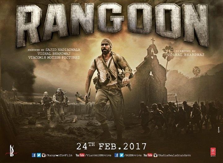 دانلود زیرنویس فارسی فیلم Rangoon 2017
